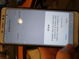 20190204 132951 - אי אפשר לחייג מהטלפון - בקשת DIAL שונתה לUSSD